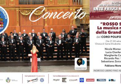 """Concerto """"Rosso sangue – La musica nei luoghi della Grande Guerra"""" – (Chiesa di S. Elisabetta, Fogliano Redipuglia, 28 luglio ore 21)"""