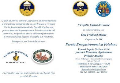 Serata Enogastronomica Friulana (Fogolâr Furlan di Verona, venerdì 5 aprile 2019, ore 19.30)