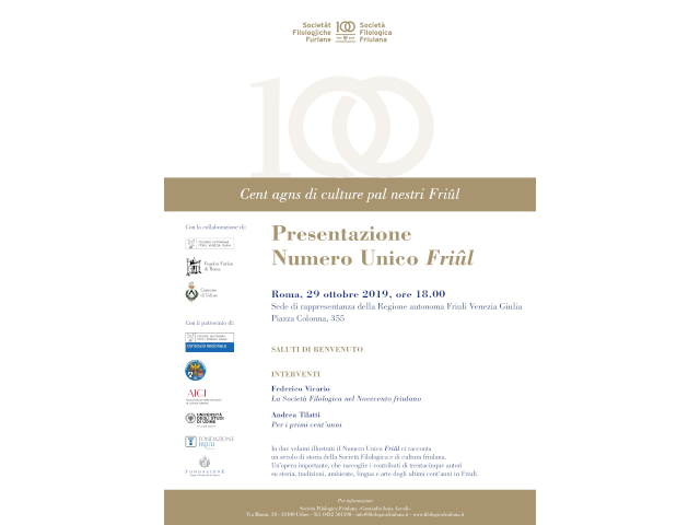 """Presentazione """"Numero Unico Friûl"""" martedì 29 ottobre a Roma presso la sede di rappresentanza della Regione FVG"""