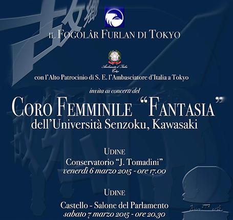 Udine ospita il coro di Senzoku